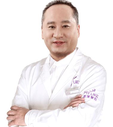 美莱医师袁玉坤