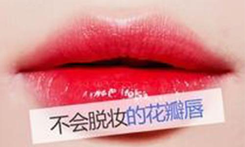 上海半持久漂唇一般多少钱
