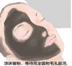 黑脸娃娃是什么?有什么效果