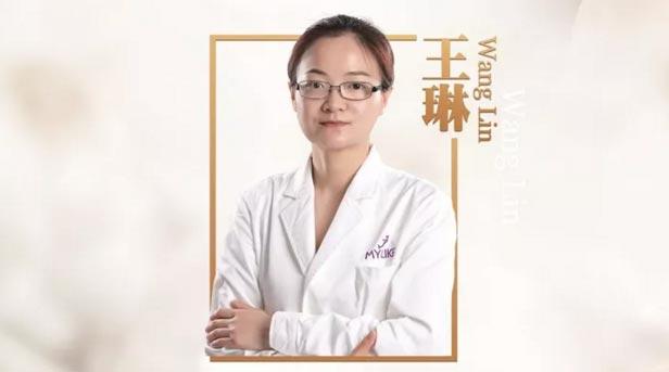 上海美莱王琳医师
