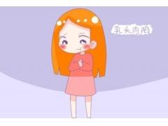 上海乳头内陷是什么原因