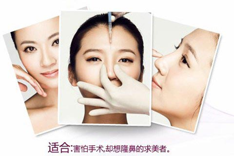 上海美莱鼻子打玻尿酸能撑多久