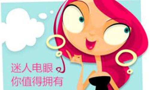 上海美莱医院韩式电眼套餐,限时抢购5800