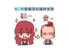上海美莱发际线种植,提升你的颜值
