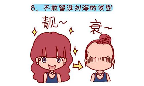 上海美莱发际线种植