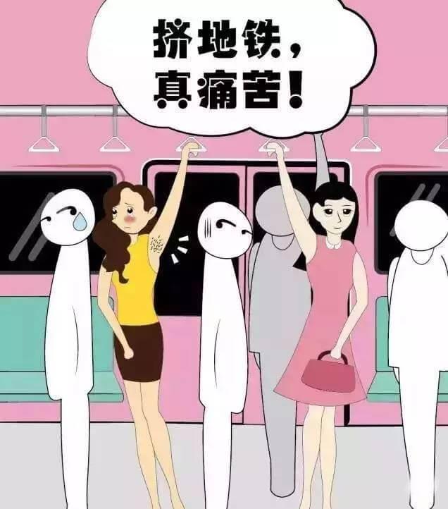 上海美莱脱毛劲爆价,低至99元起