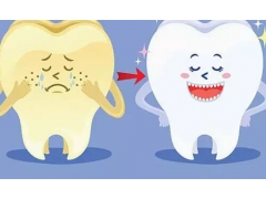 上海美莱美容冠美白牙齿效果好吗