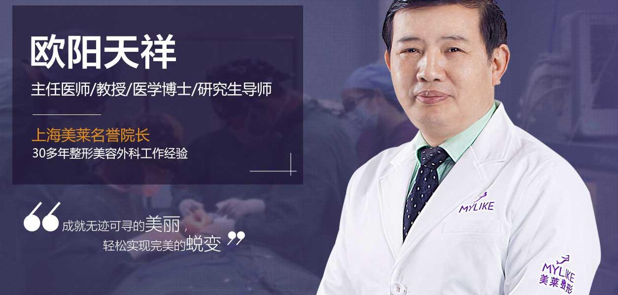 上海哪里可以做乳房缩小