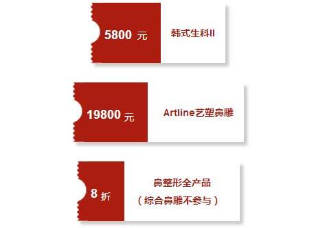 上海美莱隆鼻优惠