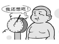 吸脂减肥怎么才能快速消肿