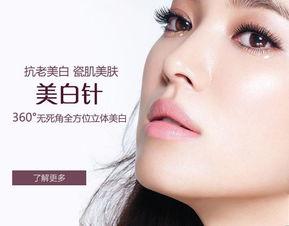 上海一般做皮肤美白需要多少钱