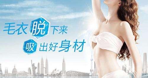 上海美莱去腋毛手术需要多少钱