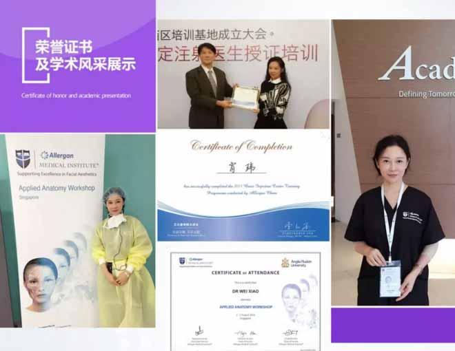 上海哪家美容医院的瘦脸针好