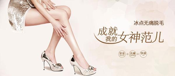 上海去腋毛手术要多少钱