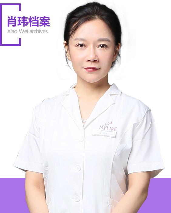 上海美莱艾莉薇玻尿酸注射专家肖玮