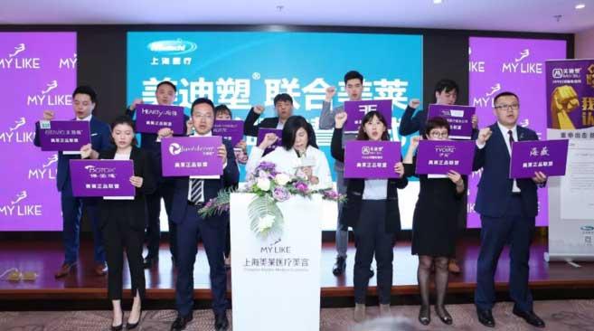 线雕修复基地于上海美莱成立,美莱正品联盟守护