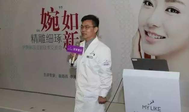 上海美莱医院注射瘦脸针申涛