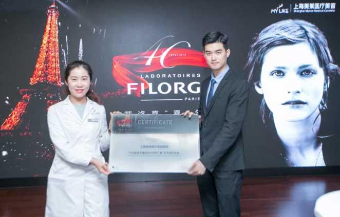 岁月礼赞|法国抗衰产品成功入驻上海美莱