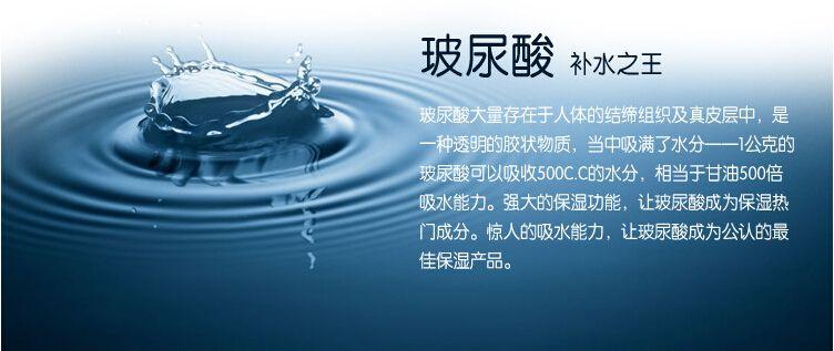 上海美莱注射玻尿酸怎么样