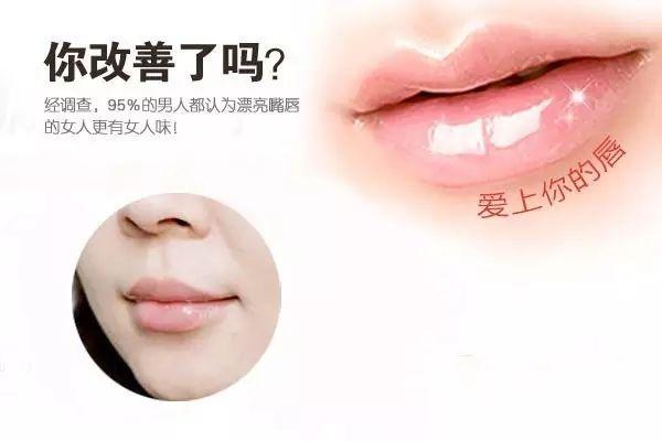 上海一般来说丰唇价格是多少