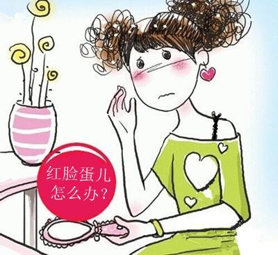 上海做完彩光嫩肤多久见效