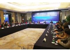 上海美莱隆鼻医生受邀加入中国医师协会美容