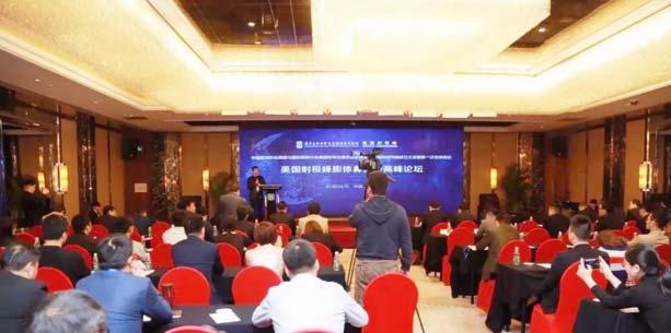 上海美莱王琳受邀加入中国医师协会美容