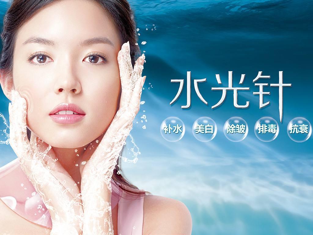 上海美莱水光针可以变白吗