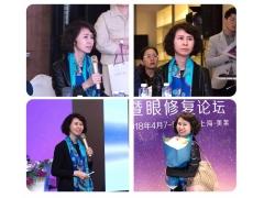 上海美莱双眼皮咨询哪个医生做的好