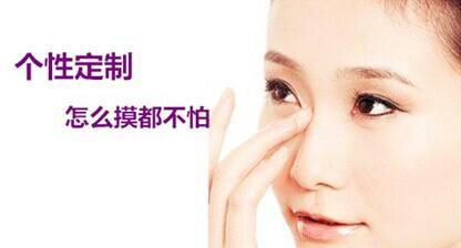 上海美莱—隆鼻整形给你精细自然美鼻