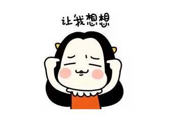 上海美莱瑞蓝回馈献礼盛典等你来嗨