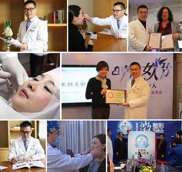 上海美莱瘦脸针医师申涛资质荣誉