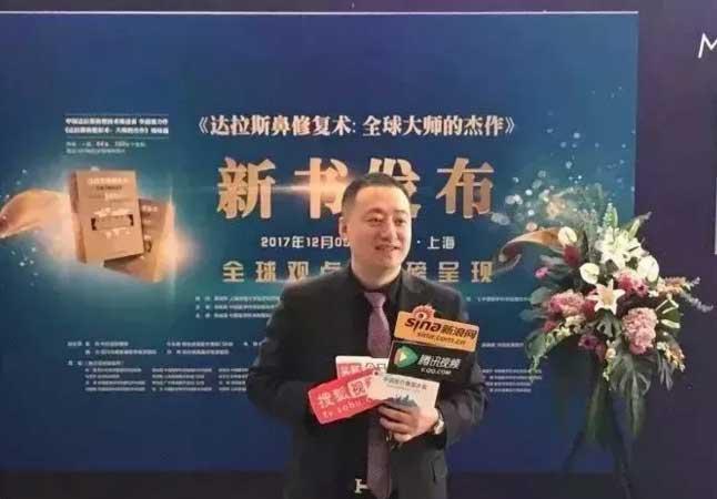 """5月5日-6日,中国鼻整形""""一代宗师""""李战强教授亲诊上海美莱"""