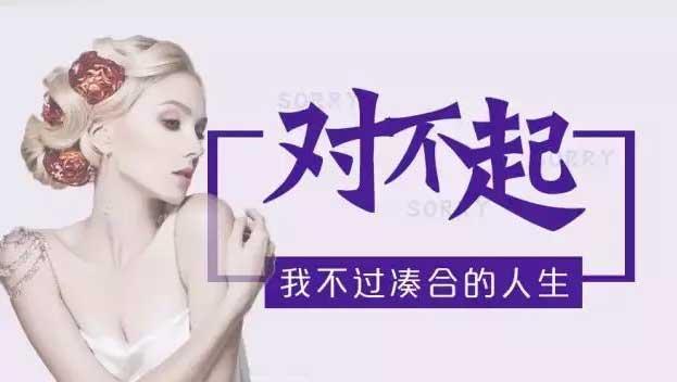 5月6日上海美莱艾莉薇现免费打造