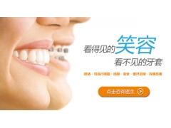 牙齿矫正戴牙套有年龄限制吗