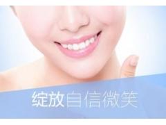 上海一般做门牙美容冠多少钱