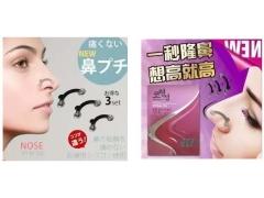 不能用美鼻产品上海哪里鼻子做的好