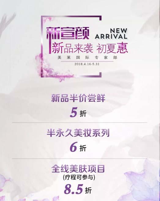 祝贺上海美莱皮肤邱阳在《中国美容医学》成功发表文章