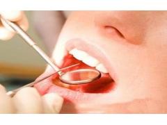 美莱做治疗龋齿要多少钱