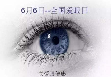 上海美莱眼整形杜医生专家团,让你对你的眼睛爱到不行