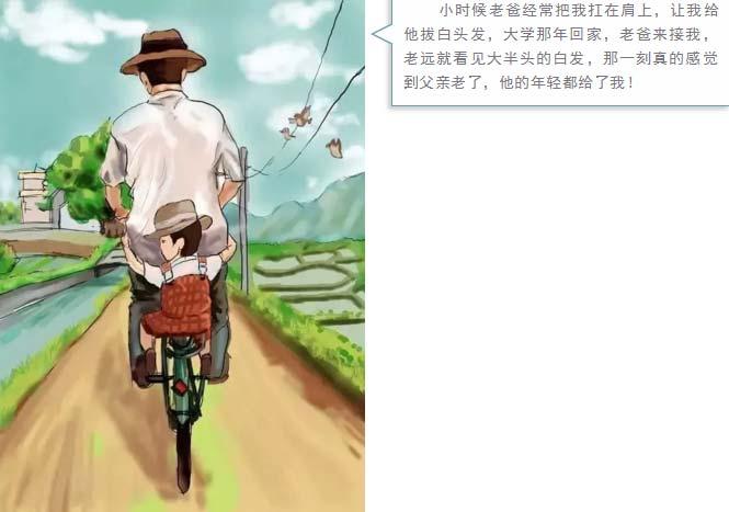 【上海美莱父亲节】让爸爸妈妈重回初遇时的美好
