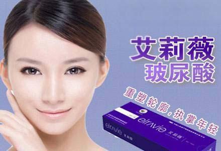 """美莱艾莉薇玻尿酸,更美打造""""心形""""脸新标准"""