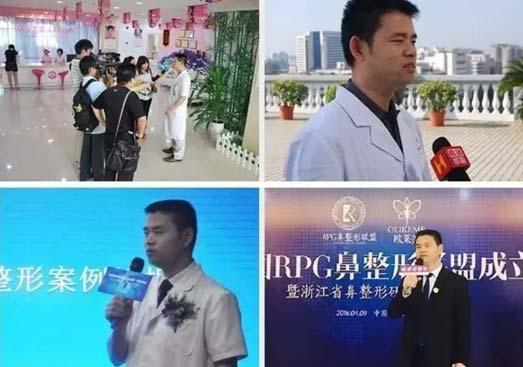 中国全自体软骨隆鼻整形李保锴教授16、29、30日亲诊上海美莱