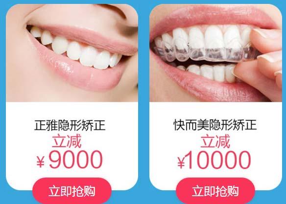 上海美莱口腔牙齿美容