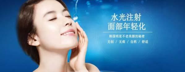 上海打水光针哪家医院好