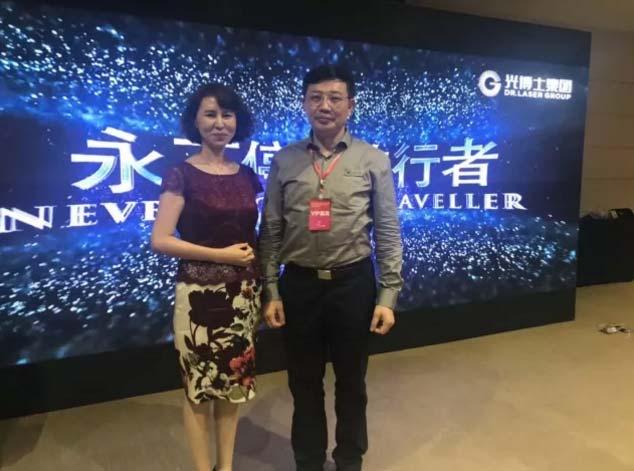 """上海美莱受邀出席""""中国面部整形与重建外科学会学术大会"""""""