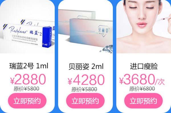 上海美莱医院瘦脸多重优惠等你来领