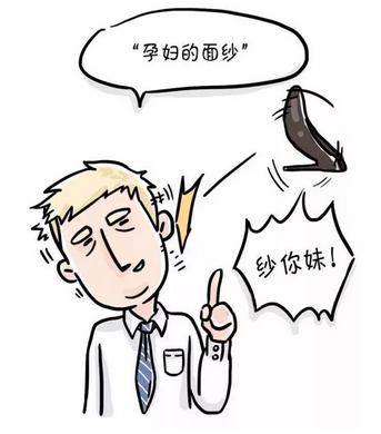专家坐诊 | 7月20-21日,皮肤专家亲诊上海美莱