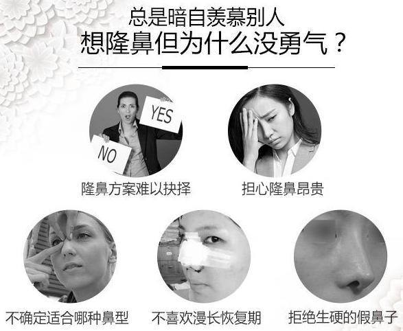 上海隆鼻的方式有哪些