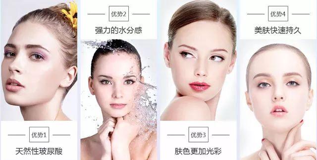 """上海美莱""""水光针""""让你美出女神范!"""